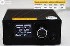 Akwarystyczny kontroler pH, pH-MARE 3.0 - zestaw (2)